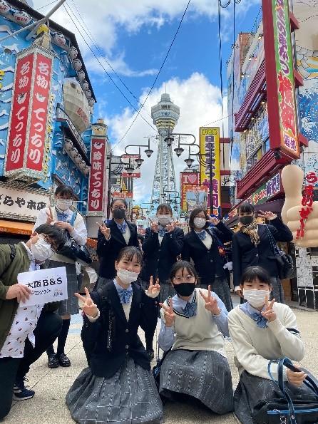 【大阪の大学生・留学生との交流】「大阪B&S(Brothers & Sisters)プロジェクト」発足