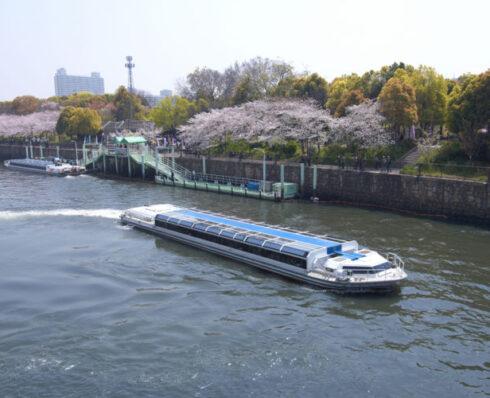 大阪水上バス(アクアライナー)