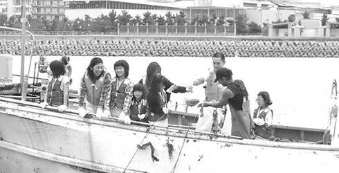 田尻海洋交流センター(漁業体験)