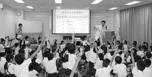 大阪科学技術館(てくてくテクノ館)
