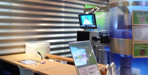 NHK大阪放送局 見学コース「BKプラザ」