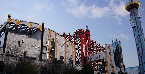 大阪広域環境施設組合舞洲工場