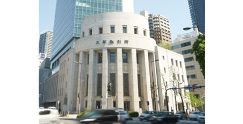 日本取引所グループ 大阪取引所