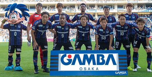 ガンバ大阪・Panasonic Stadium Suita